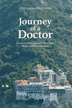 Journey-of-a-Doctor
