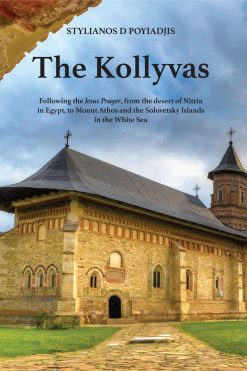 The-Kollyvas